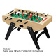 "55"" soccer table foosball table soccer games Telescopic rods TS-5702"
