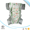 /product-detail/high-quality-good-price-ultra-thin-breathable-sleepy-baby-diaper-for-export-1958451703.html