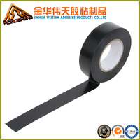 Black Electrical Tape/3M PVC insulation Tape, 19mmX20M