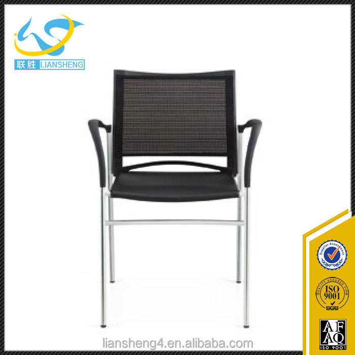 Upholstery Fabric For Office Chairs Supplieranufacturers At Alibaba