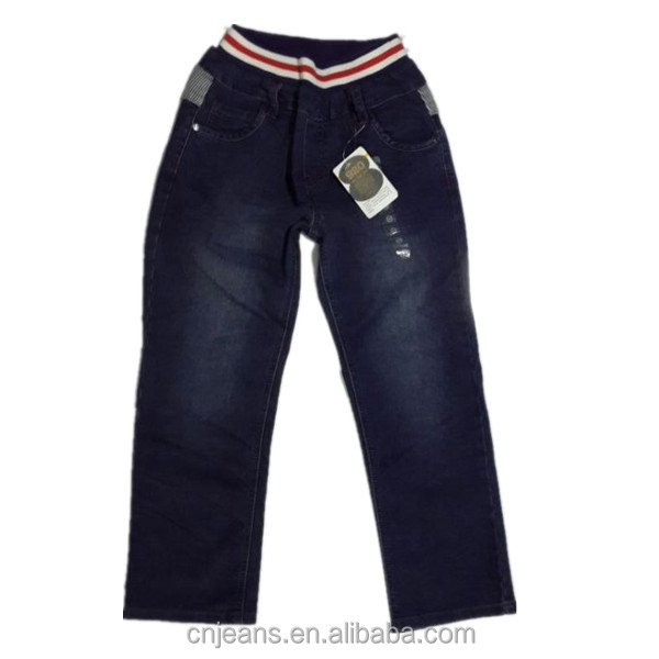 GZY 2015 Professional jeans supplier hotsale jeans raw denim jeans