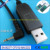 usb rs232 serial cable with 2.5mm mini jack for glucose meter serial cable