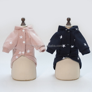 Custom Dog Clothes & Accessories Puppy Standing Collar Sweater 100 Cotton Dog Coat Warm Sweatshirt Printed Shirt