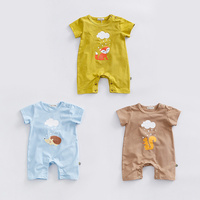 Taobao New Premium Organic Cotton Design Branded New Born Baby Clothes Rompers