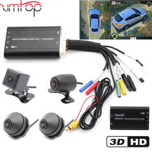 Car Multi angle Camera 3D View Surround View System 360 Degree Bird View Panorama System