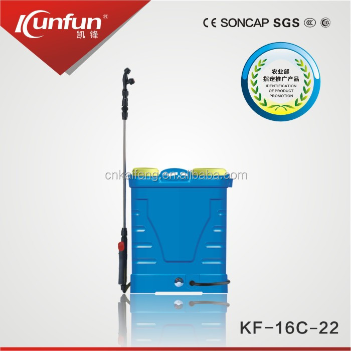 16 L Knapsack Battery Sprayer, 16L electric sprayer, Agriculture sprayer (KF-16C-22)