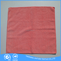 Clean the kitchen best latest design microfiber towel