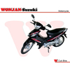 Cub Bike (110cc) Wonjan-Suzuki engine, Motorcycle, , Motorbike, Chopper bike, Autocycle,Gas or Diesel Motorcycle
