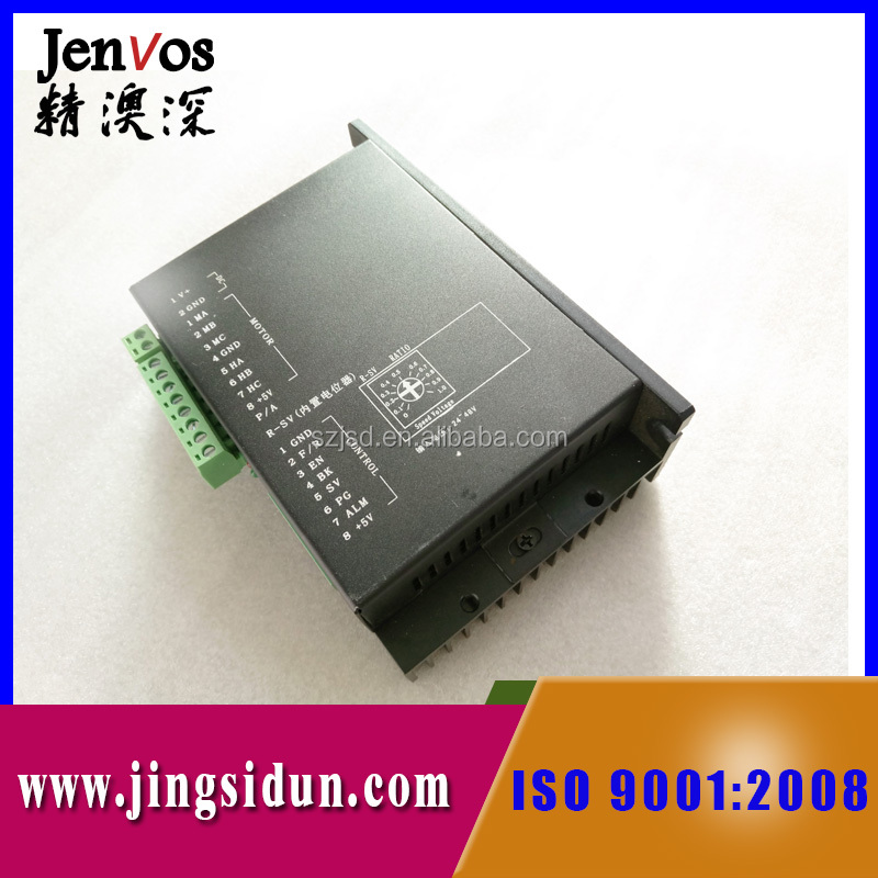 36V Low voltage permanent magnet brushless DC motor & controller