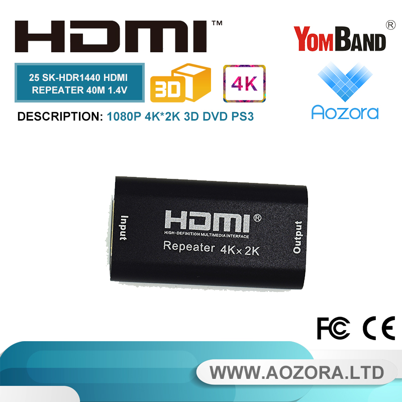 4K2K HDMI connector, 40m HDMI Rpeater