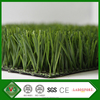 Anti-UV Cheap Artificial Grass Carpet/artificial turf for football fields