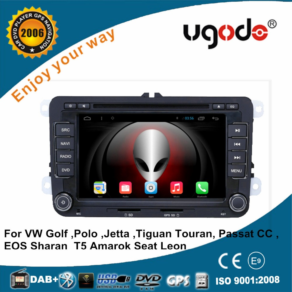 ugode Hot Sale VW car dvd player android 7'' 2 din in-dash car stereo for Skoda Yeti