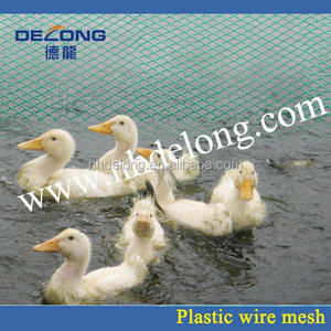 China factory supply high quality and cheap price aquaculture net(manufacturer)