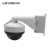 LS VISION 24MP 30fps 360 View CCTV Camera WDR with Sony Sensor Waterproof IK10 for Airport