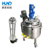 Stainless Vacuum Body Cream Making Machine Cosmetic Cream Making Machine