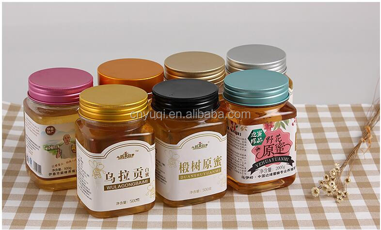 China square plastic jars wholesale 🇨🇳 - Alibaba
