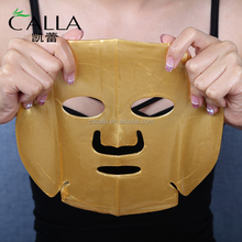 GMPC Manufacturer China Custom Hydro Gel 24k Gold Face Mask