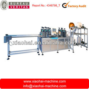 Nonwoven one,two,three,four ply disposable Anti Dust face mask making machine