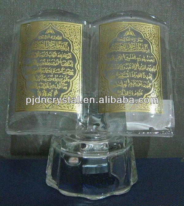 crystal Islamic gift for Ramadan Holy Quran