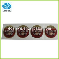 Useful cheap custom price products label sticker