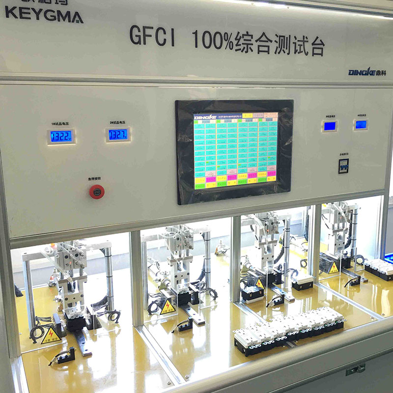 Company Overview - Shenzhen Keygma Electrical Manufacturing Co., Ltd.