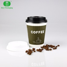 Customize printing various style 8 10 12 oz paper coffee cup