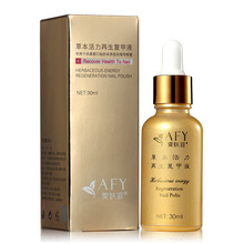 AFY  gray nail polish complex to remove nail fungus medicine effective sterilization heijia onychomycosis nai
