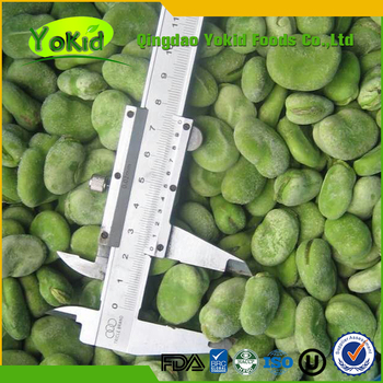 Chinese IQF frozen broad beans for sale