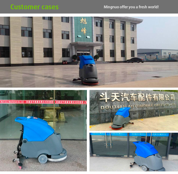 MN-V5 Electric Battery Floor Scrubber Automatic Hand Push Scubber Machine