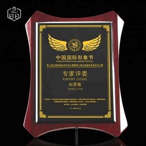 Customize High Quality Genuine Crystal Trophy Plaques Plain Wooden Wood Wall Custom Plaque
