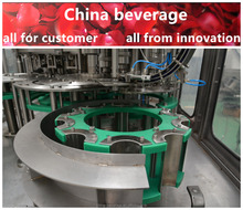 Full automatic automatic juice washing filling capping machine manufacturer