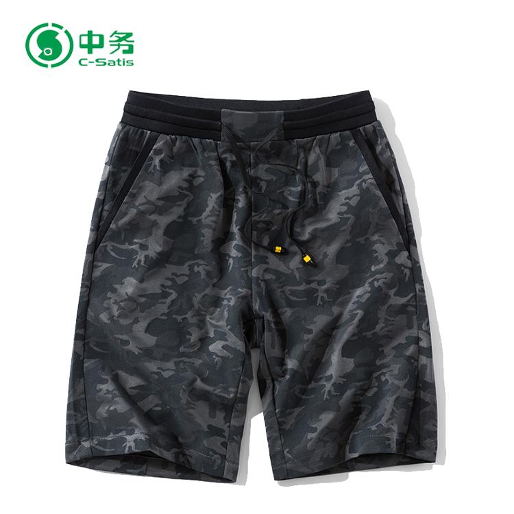 9a266b5b84 Catálogo de fabricantes de Camo Pantalones Cortos de alta calidad y Camo  Pantalones Cortos en Alibaba.com