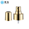 Low-cost products sell quality assurance new style gold mist sprayer