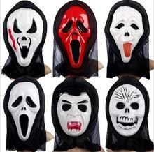 Promocao De Mascara De Fantasma Assustador Compras Online De