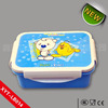 Walmart Tesco Manufacture Supply Food Grade plastic kids lunch box,square lunch box,lunch box refrigerator