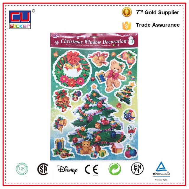 buy cheap china custom decorated christmas trees products find