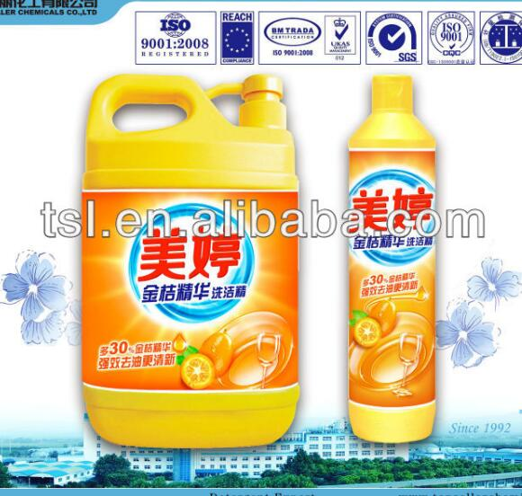 Dishwashing Liquid Detergent  Kitchen Cleaning Chemical Dish wash soap