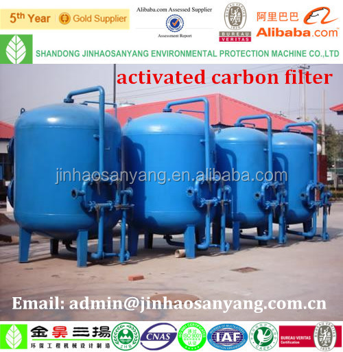 Ght High Quality Activated Carbon Media Filter