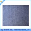 100%Cotton Denim/Jeans Fabric