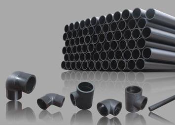 Pvc u drainage pipe pvc u drainage pipe suppliers and