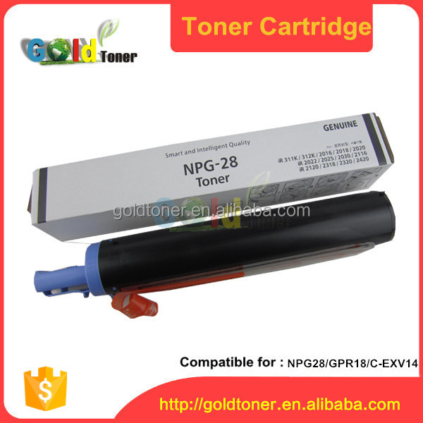 KATUN TYPE compatible toner cartridge for canon
