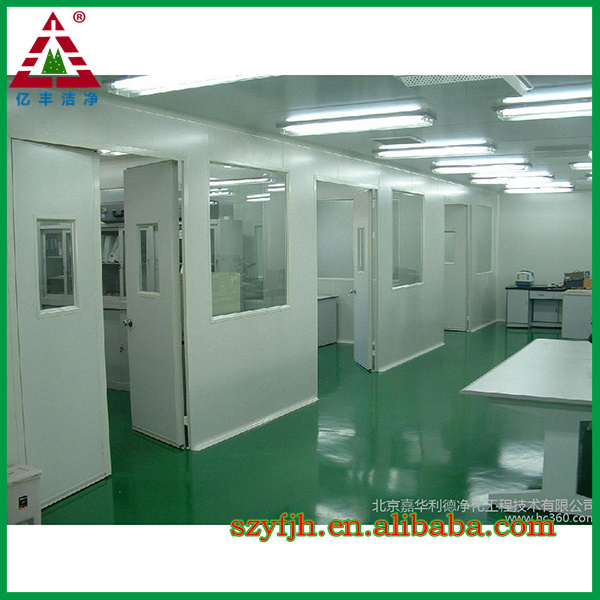 Class 10000 Dust Free Clean Room Part 20