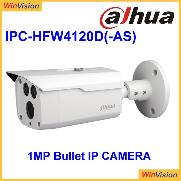 camera cctv 1.3MP HD Network LXIR Bullet Camera IPC-HFW4120D(-AS)