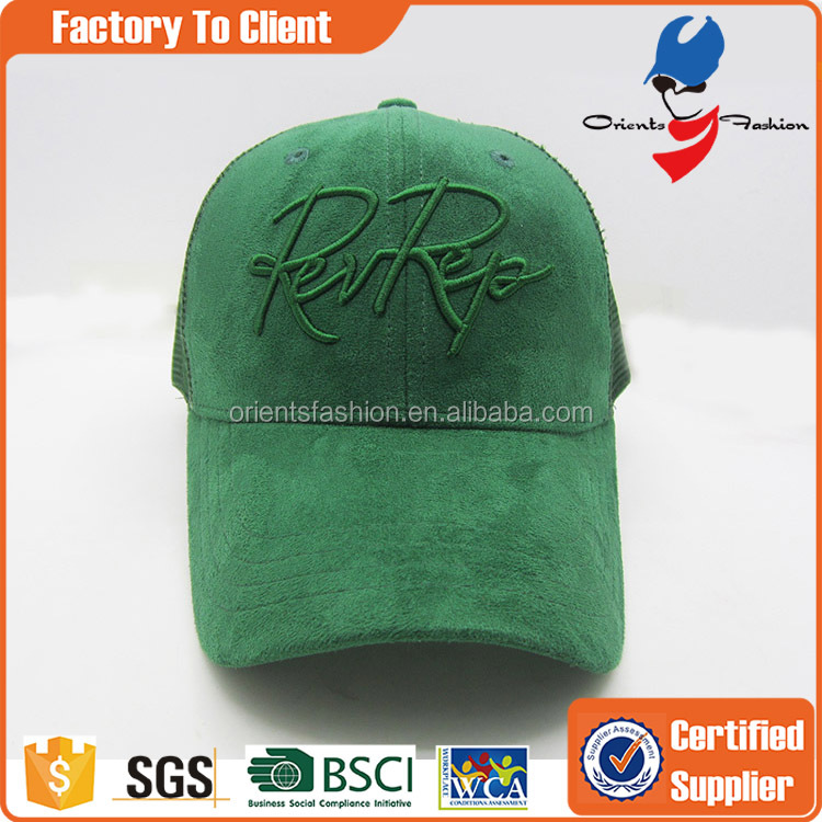embroidery logo custom color green suede trucker <strong>cap</strong>