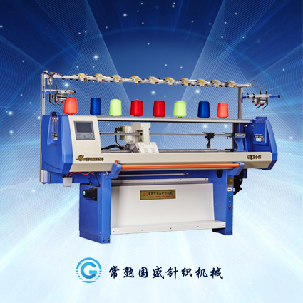automatic knitting machine for scarf weaving,changshu textile machinery