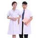Hot sexy Clinic dental lab coat hospital clothes nurse uniform
