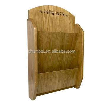 Wall Mounted Wooden Brochure Holder