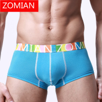 Latest fashion men sexy underwear new design men's boxer briefs