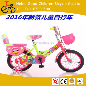 All Kinds Model Cheap Baby Bicycle Bulk Children Bicycle For 10 3