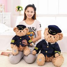 (High) 저 (Quality 1 pc New Cute Pilot 테 디 곰 봉 제 Toy Captain 곰 인형 Birthday Gift Kids Toy Baby Doll